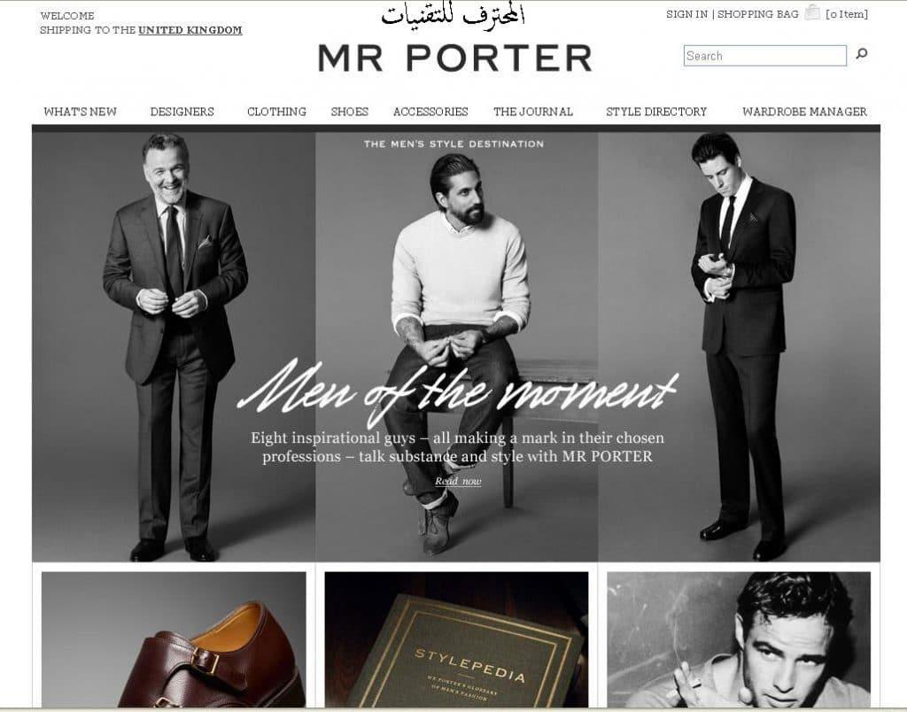 Mr Porter wikiall