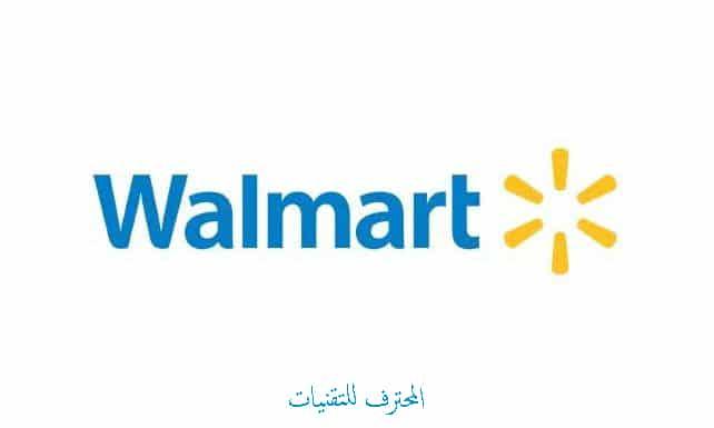 Walmart wikiall
