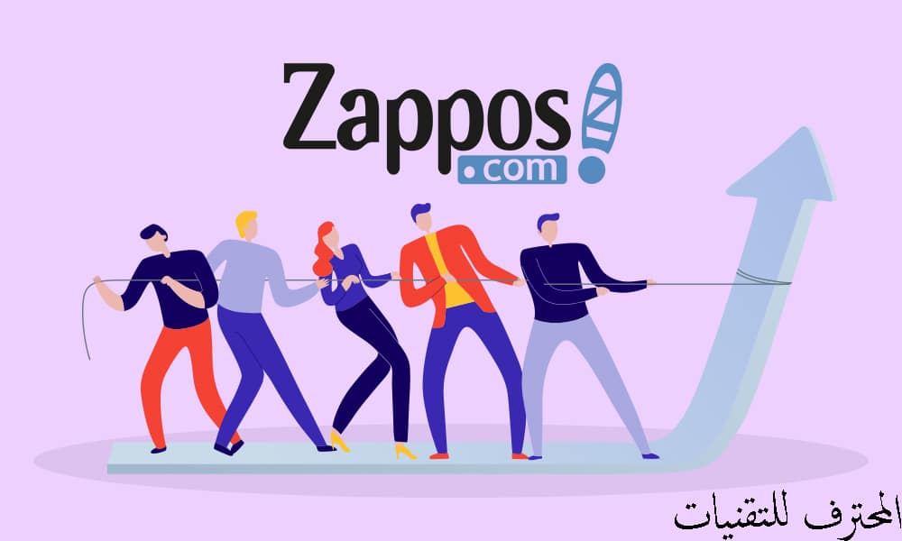 zappos wikiall
