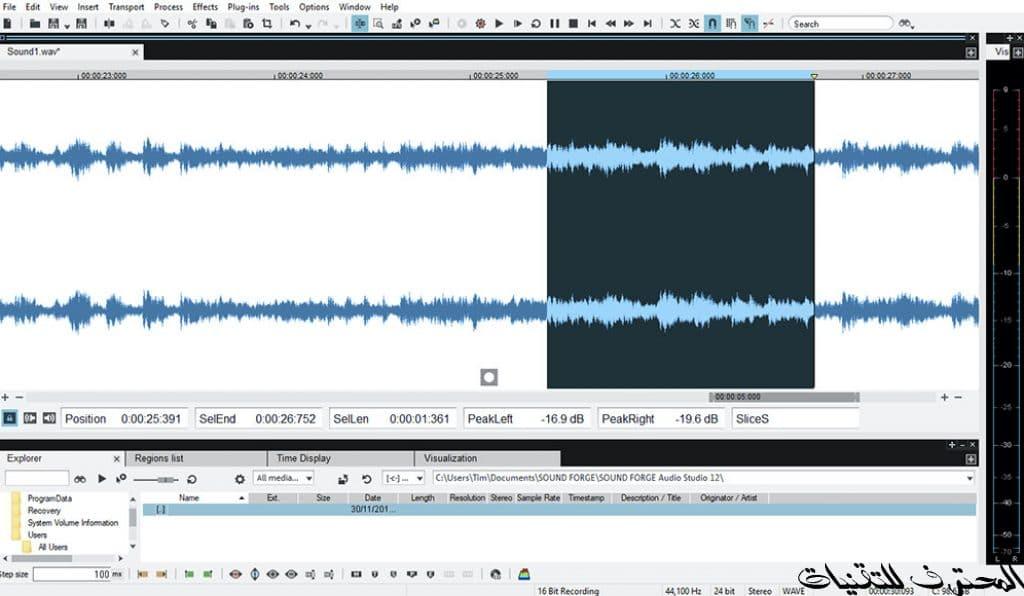 SOUND FORGE Audio Studio 12 wikiall