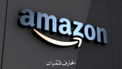 Photo of أشهر موقع تسوق عبر الانترنت بأسعار تنافسية وموثوقية عالية