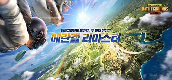 تنزيل ببجي الكورية